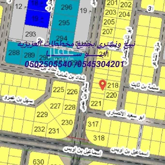1510483 للبيع أرض بمخطط الرمال ١٢١    مخطط مكتمل كافه الخدمات      نصف ارض رقم ٢١٩  حرف  ألف  مساحه ٤٣٧.٥  شارع ٣٠غرب  السعر     ٢٧٥الف   مباشره  للتواصل ابو ســــمــــــــــا 0502505540 0545304201