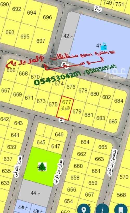 1554398 للبيع أرض فى مخطط درة الخليج  رقم الارض ٦٧٧  مساحة٧٠٠متر شارع٢٠جنوب   السعر ٣٩٠ ألف حد  للتواصل ابو ســــمــــــــــا   0502505540   0545304201