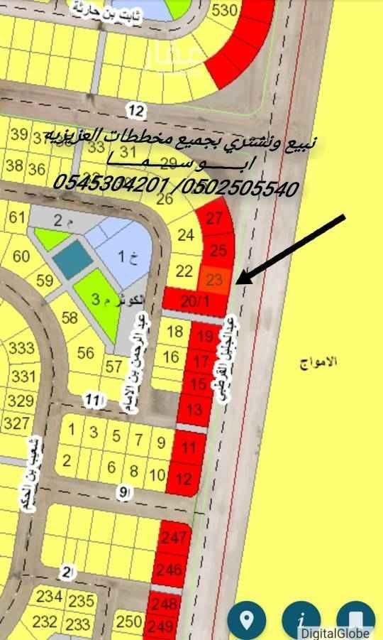 1741488 لــلبـيع فـي مخــطـــط ١٢٨ حـي الــكوثــر  ارض تجاريه موقـــــع مـمـــتـــاز  رقم ٢٣ حــــرف أ مـــــسـاحه ٩٦٢ متـــر شارع ٦٠ شـــــرق  الـــــســـعر مليـــون. ٣٠٠  مـبـــاشر لـدى من المــــالك  لـــــلــــتـــــواصــل زياد ابو ســــمــــــا  0502505540  0545304201