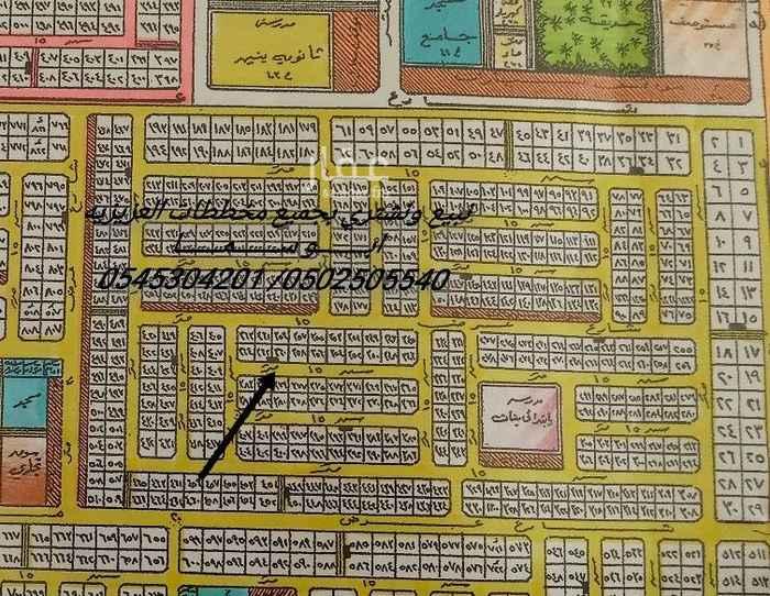 1755715 لــــلـبـــــيــع فـــــي مــــخطــــــــط ٤٣ حــــي الــــصواري بعــــزيــزيــــة الــــخــبـر  رقـــــم ٣٦٠ حـــرف أ مــســـــاحـــــه ٣٩٤ كــتـــــر شـــارع ١٥ شـرق  الـــــــــســــعــــر ٣٩٥ الف  يـــــوجــــد نصـــف غــــرفـه كـــــهــربـــــاء مشـــــتـركـــــه مــع الــجـار  وكـــيـل  لـــــــــلــــــــتـــــواصـــــــــل ابــو ســـــمــــــــا  0502505540  0545304201