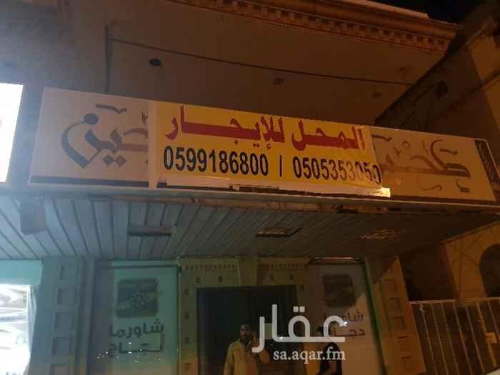 1557441 محل للايجار في شارع الامير سلطان