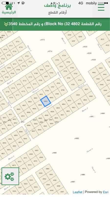 1751570 للبيع قطعة رقم 4802 مخطط 3540 شارع 15 جنوبي  طبيعة مستويه كف من المالك مباشره  جوال 5045548964