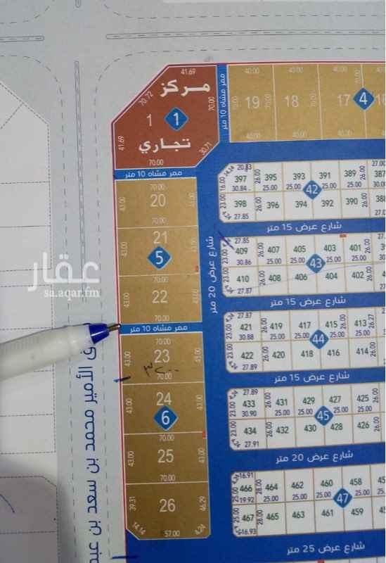 1654740 للبيع ارض تجاريه   المساحه ٣٠١٠ متر  زاويه  غرب شارع الخير جنوب ممر 10 متر  👈👈للتواصل علي هذ الرقم فقط  📞 0507880681            ((لدينا قصور كثير شمال الرياض ))
