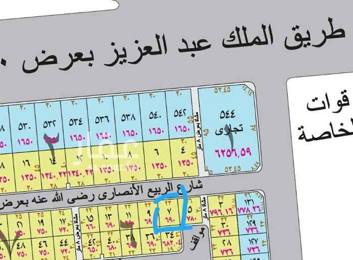 """1300671 للبيع ارض في مخطط النموذجي""""المحيسن الجديد"""" بشارع الملك عبدالعزيز. المساحة 690 م شارع 24 شمالي. ضلعها على الواجهة ٢٣ م. المطلوب ٦٥٠ الف نهائي.  🔴 السعر نهائي غير قابل للتفاوض."""