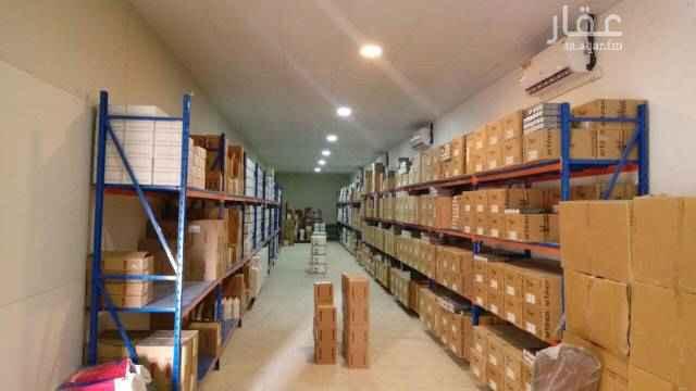 1630178 مستودعات طبية للإيجار مرخصة من هيئة الغذاء والدواء تجميل ومعدات طبية