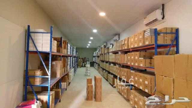 1631899 مستودعات طبية للإيجار عبارة عن غرف وكل غرفة لها باب خاص مرخصة من هيئة الغذاء والدواء مستحضرات تجميل ومعدات وأجهزة طبية