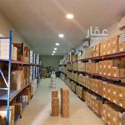 1722244 مستودعات طبيةللإيجار منتجات تجميل واجهزة ومعدات طبية