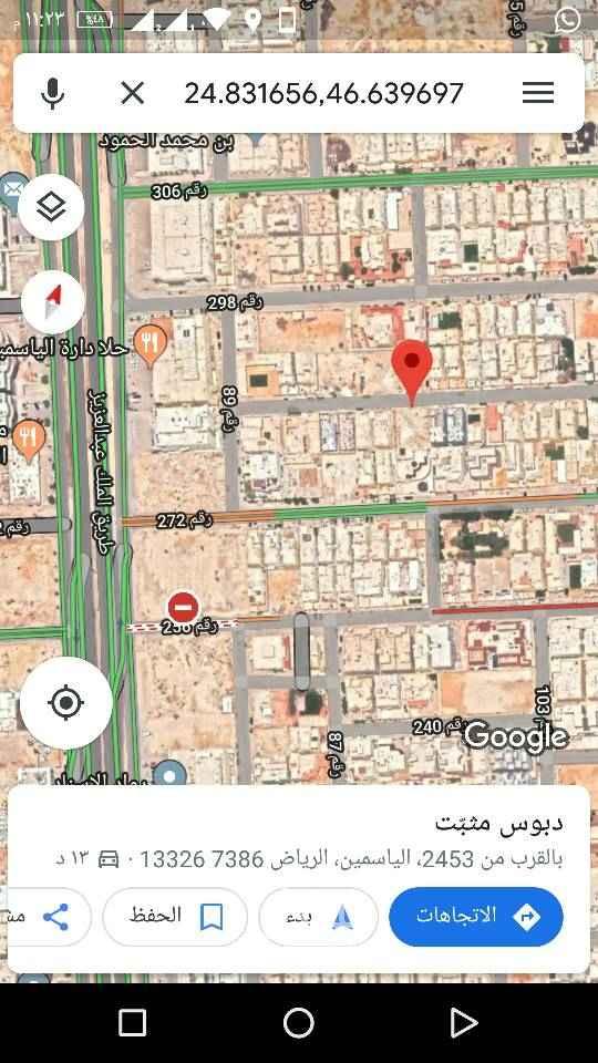 1688341 للبيع  أرض سكنية مربع 18 في الياسمين  المساحة 728م الأطوال 26*28 رقمها 1590.  شارع شمالي 15م  ممكن تنقسم   البيع ب ٢٤٠٠ شور +الضريبة.                                                   بالقرب من رقم 286، الياسمين، الرياض 13326 https://maps.app.goo.gl/LygEekFTbFryeWcf9