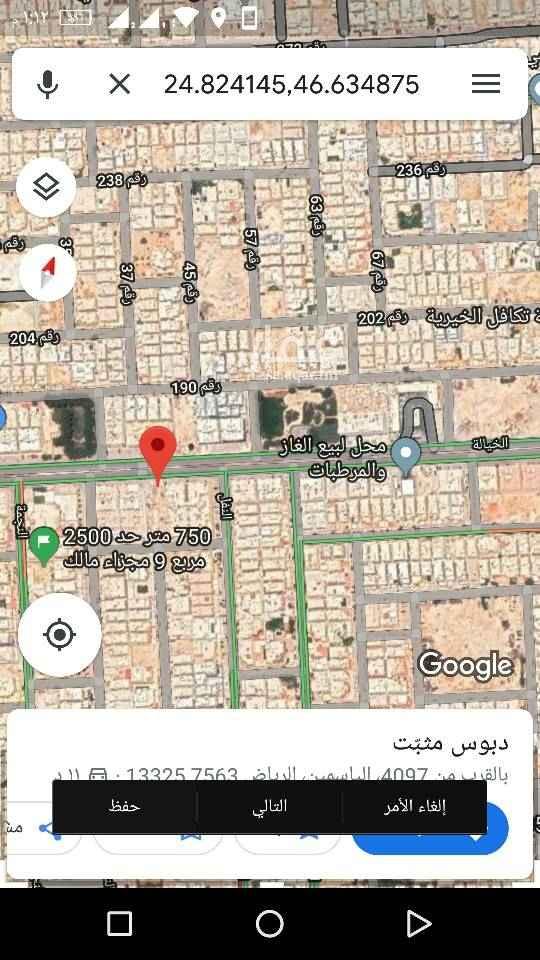 1718533 للبيع أرض سكنية تجاري فى حى الياسمين مربع ٩ شارع الخيالة مساحة ١٥٥٠ بصك واحد الاطوال ٢٥ ف عمق ٦٢ بلك٨٤٨ قطعه ٤٢٢٥/٤٢٢٤ سوم ٢٨٥٠ والبيع قريب غير الضربيه مباشر من المالك