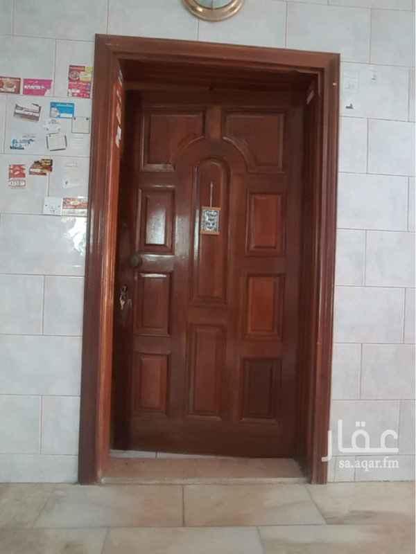 1621358 شقة للايجار بحي النسيم 3 غرف وصالة ومطبخ وحمامين مطلوب 18000 ريال تفاوض