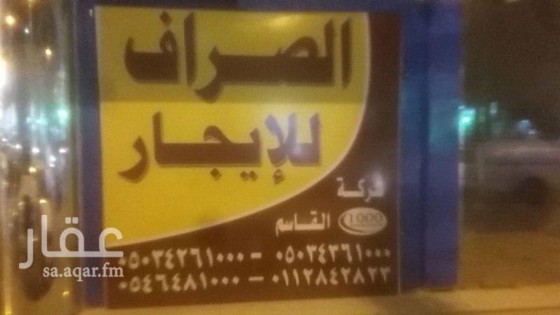 1149424 معارض للايجار بشارع الخليل بن احمد  حي الشفا  معارض وموقع  قريب  لشارع ال٦٠  معرض دورين  لتواصل  ابو صالح  0546481000