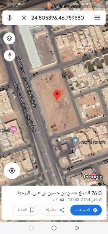 1516285 للبيع بلك تجاري سكني  حي اليرموك شرق الرياض على شارع الحسن بن حسين بن علي مساحته 7500م اطواله  125 × 60 شوارعه 60 غربي 20 شمالي 15 جنوبي و شرقي البيع البلك كامل   البيع 4000 ريال