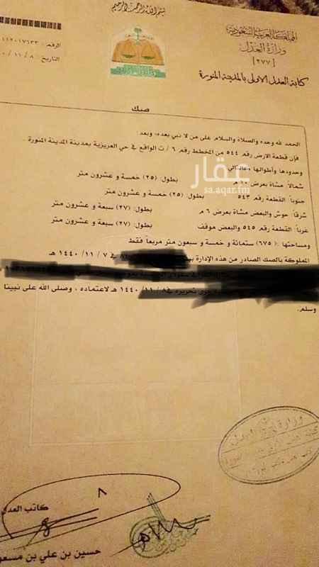 1721795 ارض 6/ت خلف مجمع المدارس