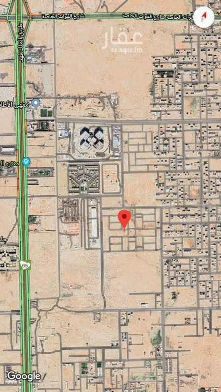 1545742 أرض سكنية للبيع  المساحة: 595 م2 الأطوال: 20*30 تقريبًا  الواجهة: جنوبية شرقية شارع 18 و شارع 15   البيع: 1750 ﷼ صافي