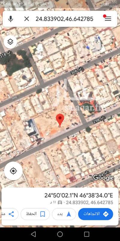 1648169 ٤٤٥متر مربع ١٨.  شارع ٢٠جنوبي.             الاطوال١٤.٥*٣١.                 سوم ٢٤٠٠.    بالقرب من رقم 298، الياسمين، الرياض 13326 https://maps.app.goo.gl/aX1bzb5mAHcbzVh88