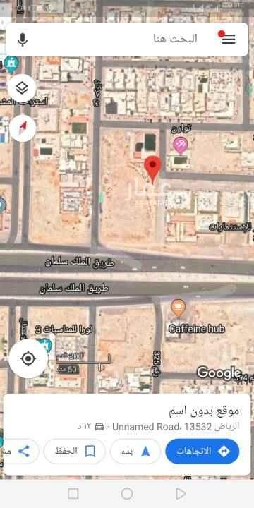 1723671 دبوس مثبّت بالقرب من القيروان، الرياض  للبيع ارض تجاريه حي القيروان  مساحه ٩٠٠ م  شارع ١٥ شرقي  الاطوال ٣٠ في ٣٠  البيع ٢٦٠٠ ريال للمتر