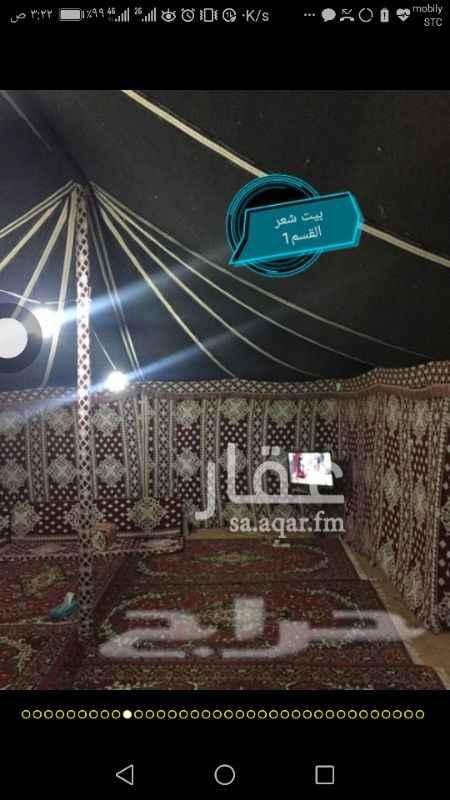 مخيم للإيجار فى المملكة العربية السعودية صورة 1