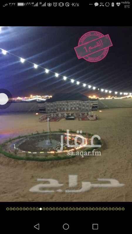 مخيم للإيجار فى المملكة العربية السعودية صورة 2