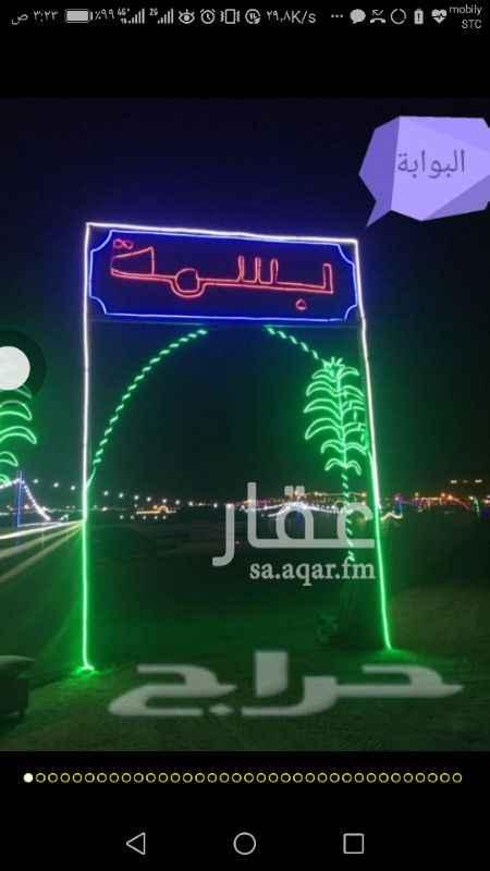 مخيم للإيجار فى المملكة العربية السعودية صورة 3