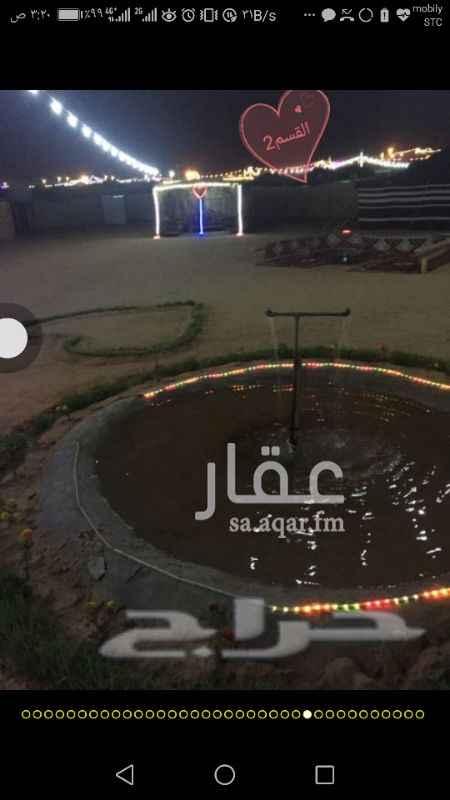 مخيم للإيجار فى المملكة العربية السعودية صورة 4