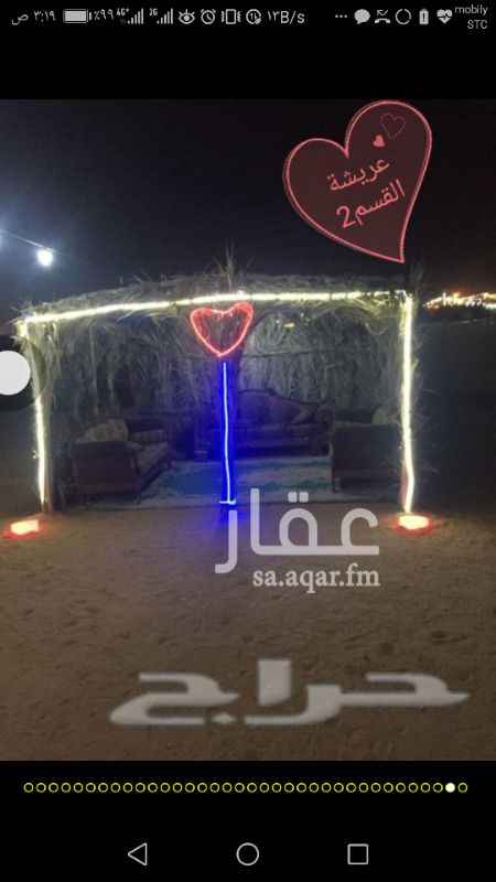 مخيم للإيجار فى المملكة العربية السعودية صورة 5
