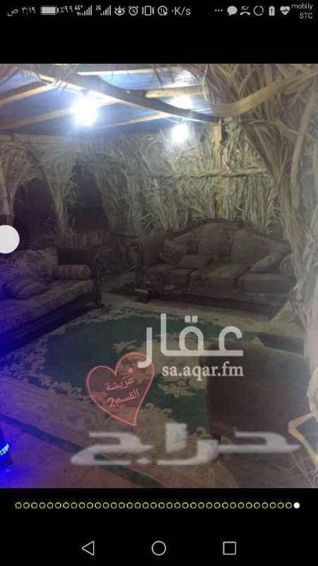 مخيم للإيجار فى المملكة العربية السعودية صورة 7