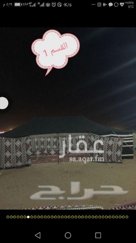 مخيم للإيجار فى المملكة العربية السعودية صورة 9