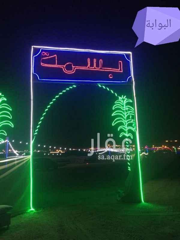 مخيم للإيجار فى المملكة العربية السعودية صورة 11