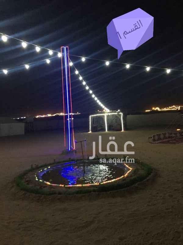 مخيم للإيجار فى المملكة العربية السعودية صورة 12