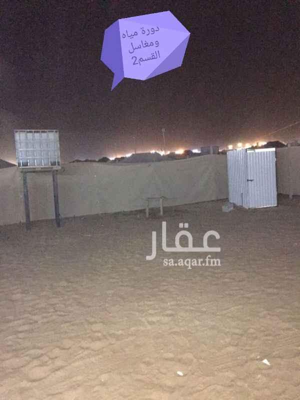 مخيم للإيجار فى المملكة العربية السعودية صورة 13