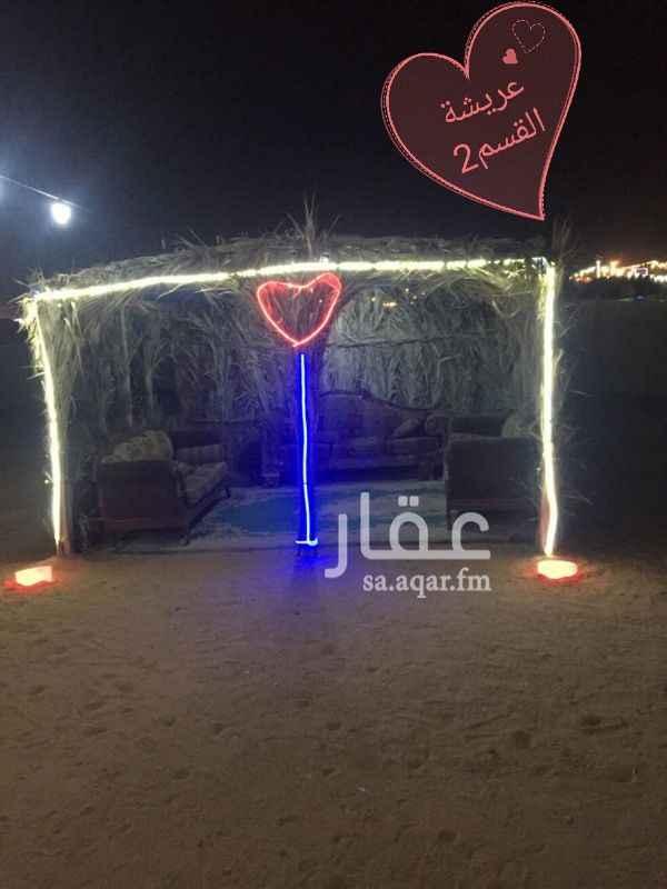 مخيم للإيجار فى المملكة العربية السعودية صورة 14