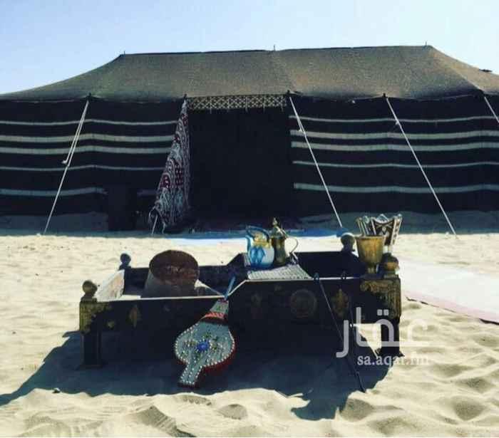 673229 مخيم الرمال الترفيهي ، بالدمام - حي الفرسان (خلف محطة بترو هلا ) الموقع متوفر بي (جوجل للخرائط ) كما يوجد اكثر من قسم للمناسبات العائلية والفردية  <مع مخيم الرمال ،،،،،، يرتاح البال > للتواصل واتس آب 0557770211