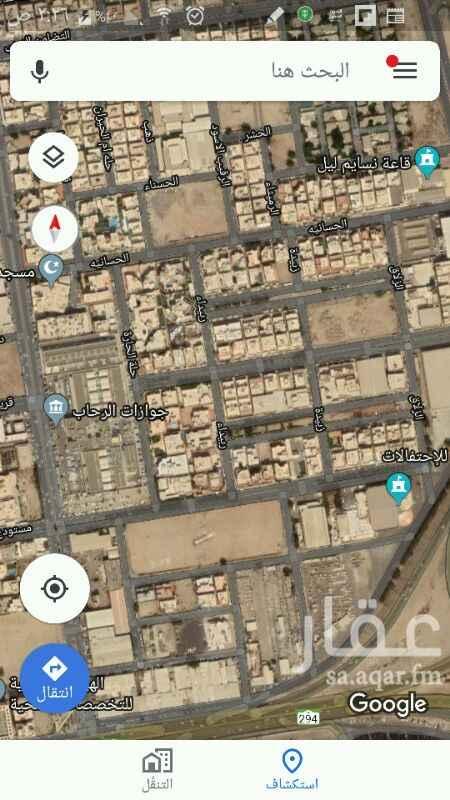 1298443 ارض في الرحاب 4000 متر  ثلاث شوارع  المتر2000ريال1900ريال للزبون فقط الجاد فرصه 0535285286