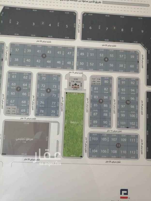 1502643 للبيع ارض في حي القيروان مخطط واحة القيروان