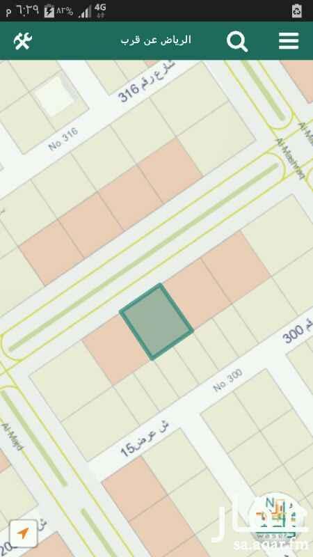 336573 للايجار ارض تجاريه 1050م شارع 40م (ينبع)