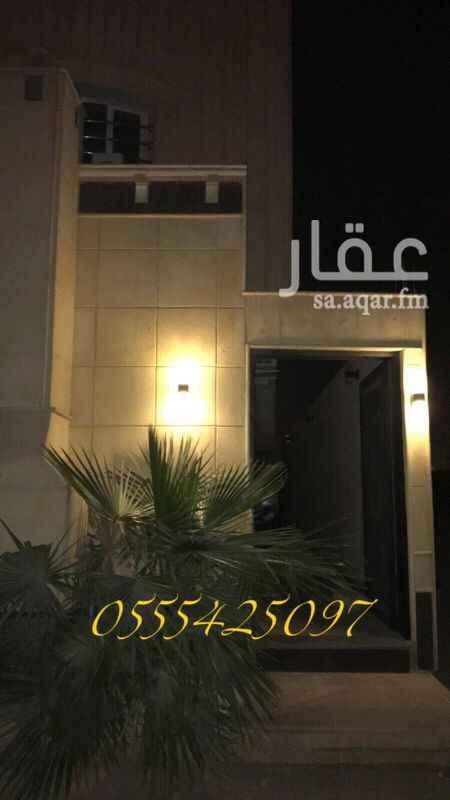 1450271 للايجار شقه ٣غرف وصاله ومطبخ ودورتين مياه..ملحق بدون سطح  عداد كهرباء مستقل  الإيجار ١٣٠٠ريال  شهري ابو مشاري/  0555425097