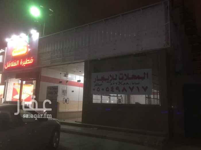 1205600 فتحتين للايجار شارع العليا حي الصحافه فوال ابو نعماً سابقاً