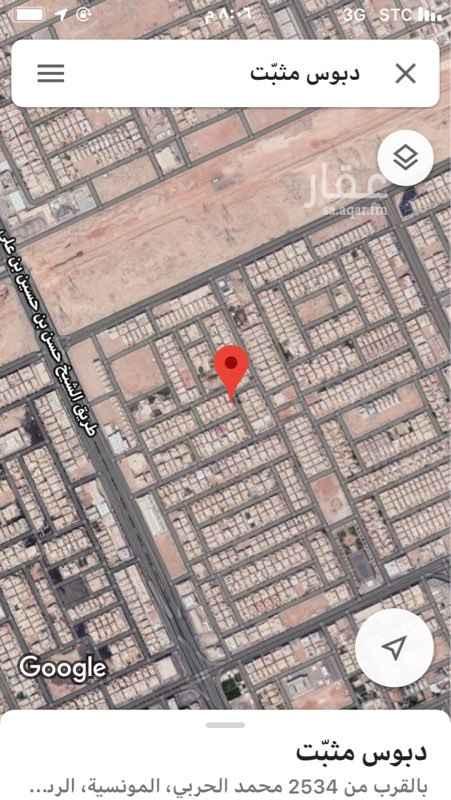 1455984 مساحة الفله ٣٧٥م  درج داخلي فقط بدون شقق شارعين ١٥ شرقي ١٥ غربي السوم مليون و٢٠٠ الف