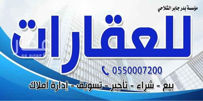 1692813 ارض للبيع في حي الخالديه في الرياض بسعر مغري ٩٥٠ ريال للمتر