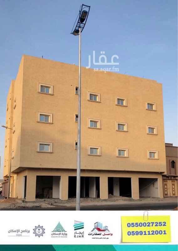 """1679329 للبيع  عمارة تجاري بالخرج في شارع ١٣ طريق الملك سطام بن عبدالعزيز .  * المساحة /400 م  * جديدة   """" المحلات : 4 """"الشقق     : 11  *يوجد مصعد   * على السوم  """