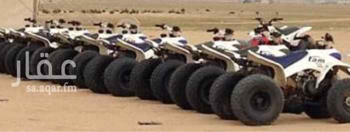 1496518 دبابات للبيع جملة +٩٦٦ ٥٠ ٥١٧ ٣٧٨١ ابو خالد