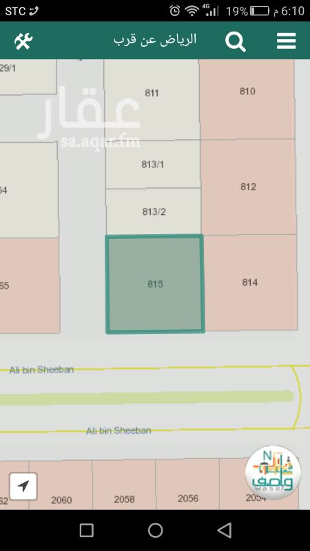 1284186 للايجار ارض مساحة 900م شارعين 40جنوبي 15غربي على السوم موقعها ممتاز واستراتيجي للمستثمرين للتواصل 0550099931