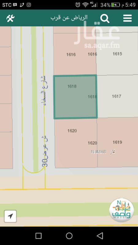 1291425 للبيع أرض تجارية مساحة ٩٠٠م شارع ٣٠غربي موقع ممتاز واستراتيجي قريب من الشارع العام على السوم للتواصل ٠٥٥٠٠٩٩٩٣١