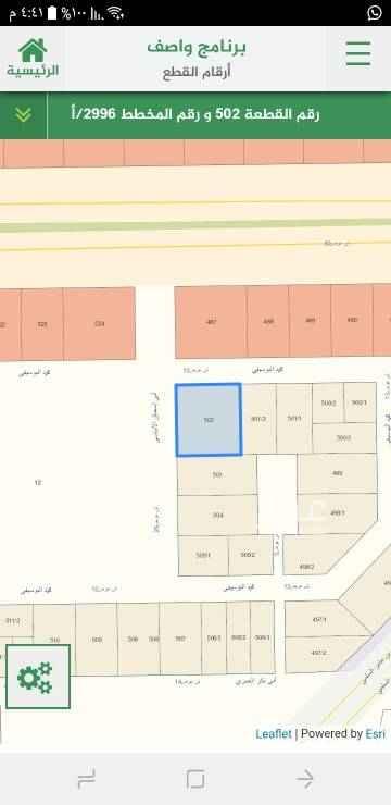 1631101 للبيع ارض سكنيه المساحة ٣٥٧م شارعين غربي ٢٠ شمالي ١٣ مخطط الأمني قريبه من الدوار السوم ١٣٠٠ البيع ١٤٠٠ للتواصل جوال ٠٥٥٠٠٩٩٩٣١