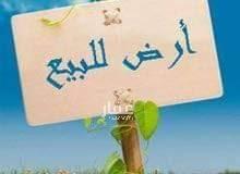 1676304 دبوس مثبّت بالقرب من Unnamed Road, الرياض 13345  https://goo.gl/maps/bU4QUkkrjXsv1vhW9  للبيع قطعة ارض سكني في حي الأمراء   مساحة ٣٠٠م   شارع ١٥ شرقي   الاطوال ١٢×٢٥  البيع ١٦٠٠ بدون الضريبة