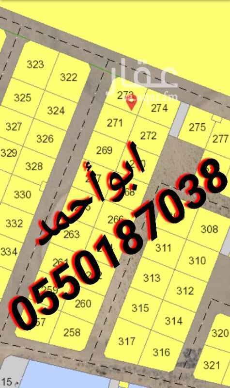 1242671 للبيع ارض بمخطط 2/605  بعزيزية الخبر   حرف ب     رقم 273    مساحه 750 متر  شارع 20 شمال +20 غرب  موقع ممتاز جدااا  المطلوب 200 الف  مباشرة من المالك  للتواصل يرجي الأتصال  اوالتواصل علي واتس اب  ابو أحمد/ 0550187038  نبيع ونشتري ونسوق الأراضي بجميع  مخططات عزيزية الخبر وندفع السعي كاملا  متخصصون بعزيزية الخبر