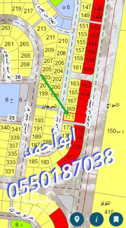 1293499 للبيع ارض بمخطط 2/209  حي المرجان بعزيزية الخبر  حرف الف     رقم 171  مساحه 875 متر  شارع 20 غرب + 8 نافذ جنوب  موقع ممتاز جدااااا  المطلوب 250 الف   للتواصل يرجي الأتصال  اوالتواصل علي واتس اب  ابو أحمد/ 0550187038  نبيع ونشتري ونسوق الأراضي للغير بجميع  مخططات عزيزية الخبر وندفع السعي كاملا  متخصصون بحي المرجان بعزيزية الخبر