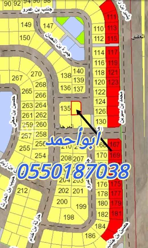 1434214 للبيع ارض بمخطط 2/209  حي المرجان بعزيزيه الخبر  حرف واو    رقم 133  مساحه 867 متر  الأطوال ( 25 × 35)   شارع 20 شمال + ساحه شرق  قريبه من شارع الستين الشرقي  موقع ممتاز جداااا     المطلوب 290 الف     مباشرة لدينا من المالك  للتواصل يرجي الأتصال  اوالتواصل علي واتس اب  ابو أحمد/ 0550187038  كما يوجد لدينا عروض أخرى في نفس الحي  نبيع ونشتري ونسوق الأراضي للغير بجميع  مخططات عزيزية الخبر وندفع السعي كاملا  متخصصون بجميع مخططات العزيزية الخبر