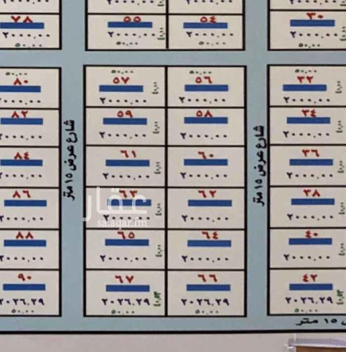 1470130 راس بلك في مخطط دانة العمارية للبيع  قطعتين رقم 56 : 57  مجموع مساحتها 4000 متر مربع