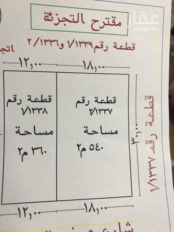 1651040 الوكيل : 0550322531 عبدالعزيز
